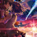 [Light Novel] twoje imię. - dwie dusze, jedno ciało